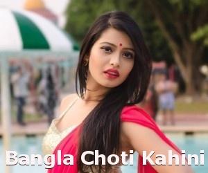 Bangla choti nude bangladeshi girl